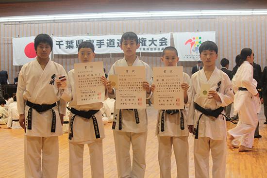 中学空手道部、男子団体組手で優勝し全国大会・関東大会出場