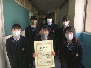 日本 管 学 合奏 コンテスト 2020 結果