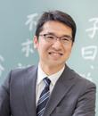 久米専任講師
