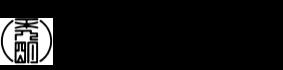 秀明大学学校教師学部附属 秀明八千代中学校・秀明八千代高等学校