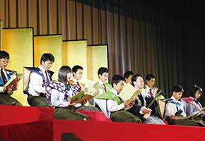 芸術鑑賞会